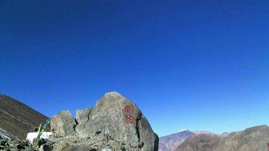 Qiyi Plateau Glacier: mmexport1476370499979_large.jpg
