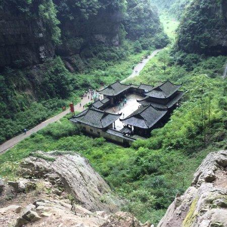 Wulong County, Chiny: 张艺谋拍摄地,据导游介绍两边的崖壁上还留有当时吊威亚的钉子