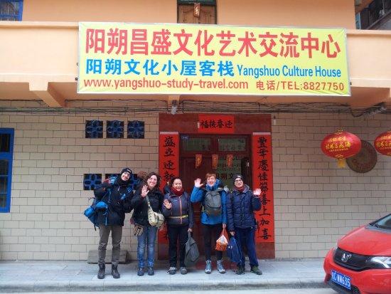 Yangshuo Culture House & Tour: 酒店客栈入口