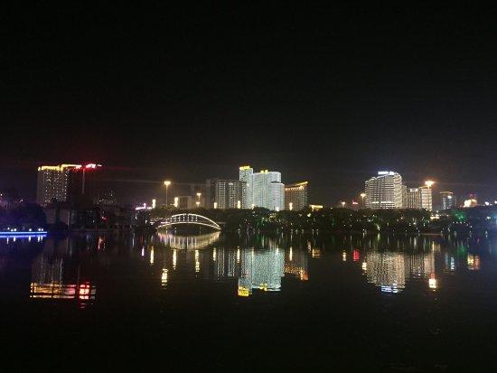 Наньнин, Китай: photo0.jpg