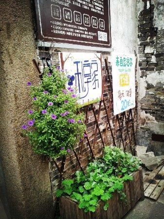 Jiashan County, China: 西塘古镇