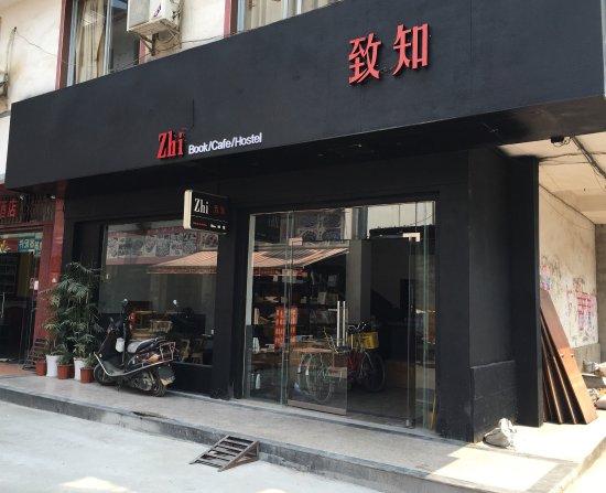Zhizhi Shuyuan Inn