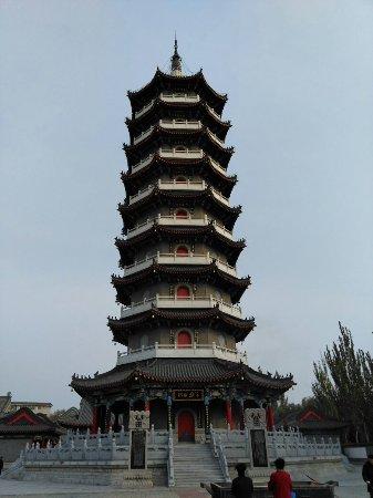 Yingkou Lengyan Temple: IMG_20161030_094237R_large.jpg