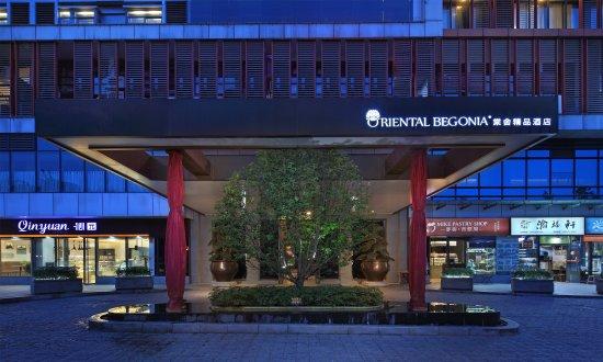Oriental Begonia Boutique hotel Chongqing