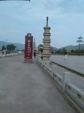 Shaoguan, الصين: 998932483_large.jpg