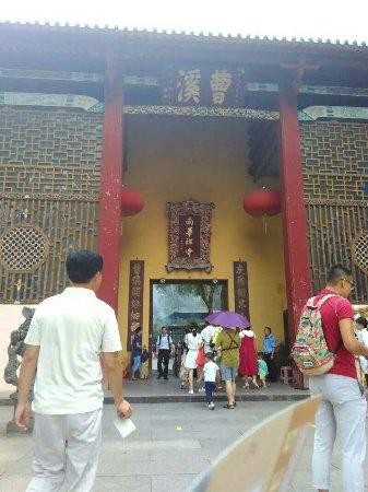 Shaoguan, الصين: 1831735791_large.jpg