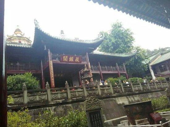 Shaoguan, الصين: 1715540953_large.jpg
