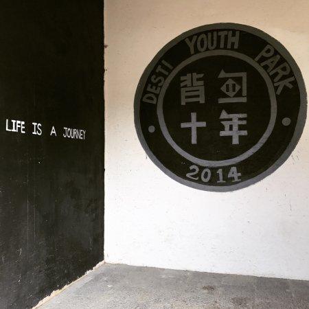 Shangri-La Desti Youth Park