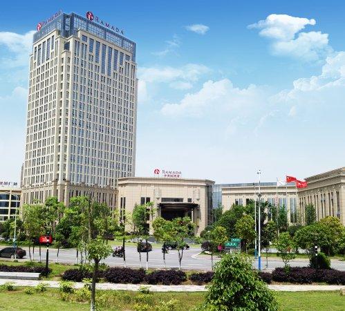 Taojiang County, Китай: 酒店外景