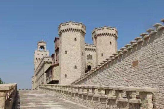Xianyang, China: 主城堡