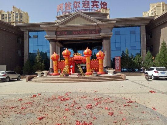 Alar, Chine : 阿拉尔迎宾馆
