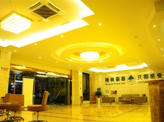 Green Tree Inn Xianning Railway Station