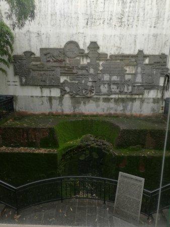 Changsha Bamboo Slips Museum : 年代久远的古井