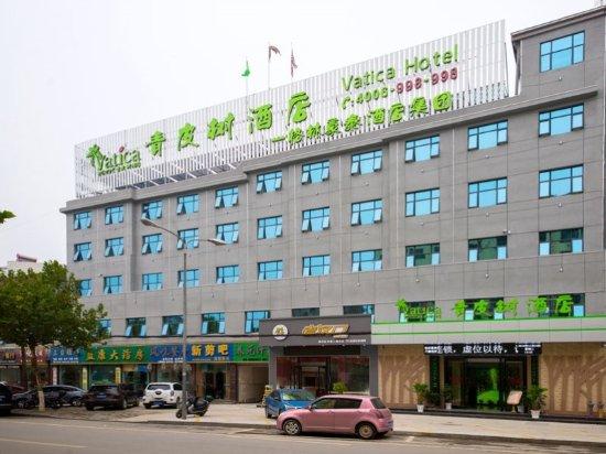 Huanggang, จีน: getlstd_property_photo