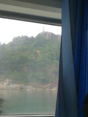 Changhai County, China: 海洋岛