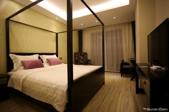 Leshui boutique hotel bewertungen fotos preisvergleich for Boutique hotel xian