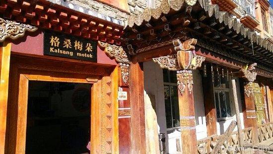 Xiaojin County Foto