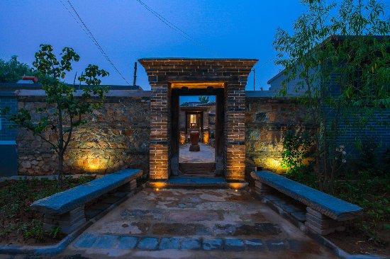 Qinhuangdao, China: 正门
