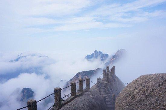 Celestial Capital Peak (Tian Du Feng): photo0.jpg
