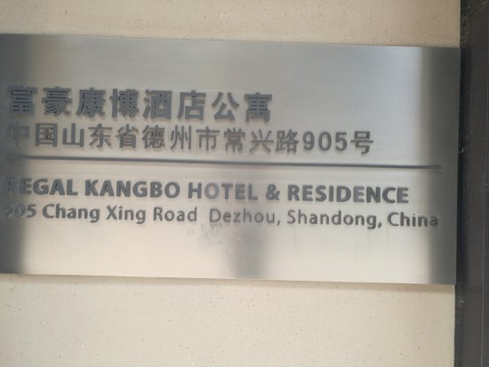 Foto Dezhou