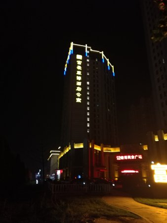 Dezhou Photo