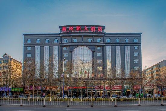 Yining County, China: getlstd_property_photo