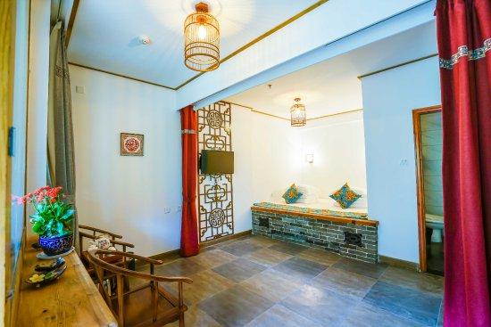 Yiyun Yinfu Boutique Guest House