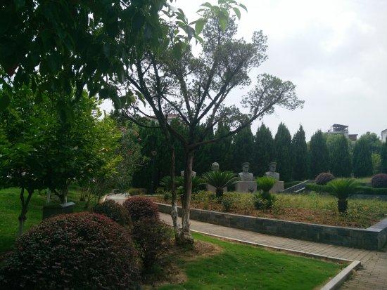 Zhuzhou, Çin: 没意义