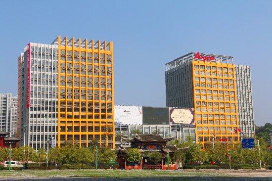 Enshi, China: 酒店外观