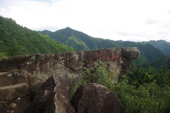 Jingning County, Chine : 如来掌