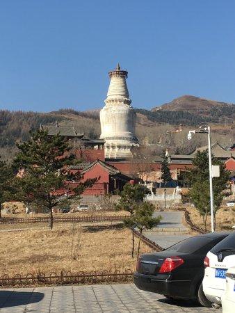 Wutai County, Kina: 五爷庙的舍利塔,据说一般人不让进