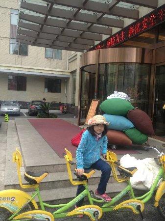 Xiazhou Nan Hu Hotel : 2080172317_large.jpg
