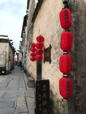Yi County, China: 这是一家具有近四百年历史的祖屋改建的民居,离村口不远,抬脚而入就是天井和客厅,往后走有个小天井有2间标房,干净整洁,房价网上预订RMB两百多。步入内厅换鞋上楼梯就是主楼,有一间双床房、一间大床