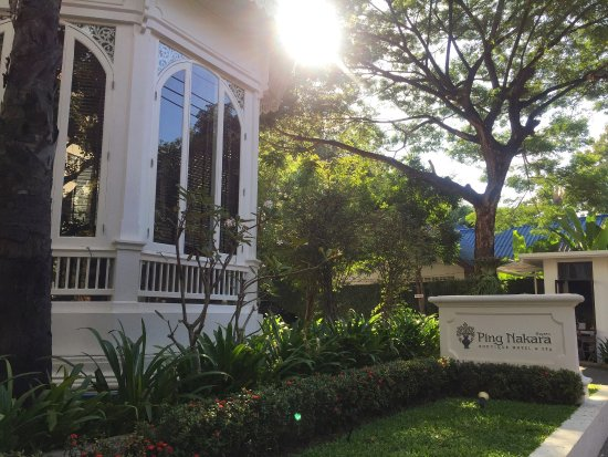 ปิงนครา บูติค โฮเทล แอนด์ สปา: 平中良精品酒店