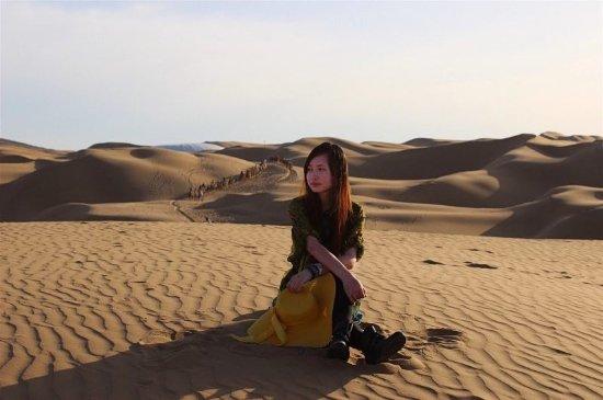 Dalate Qi, Kina: 响沙湾