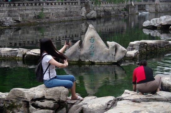 Baishi Spring: 白石泉