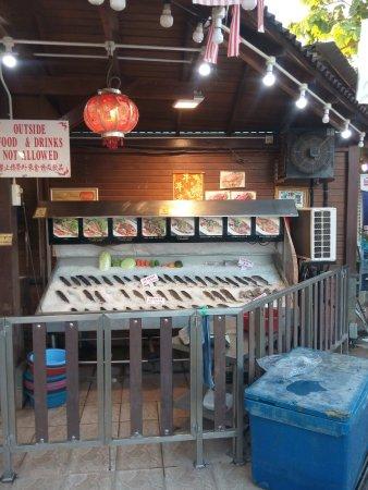 真浪花园海鲜餐厅
