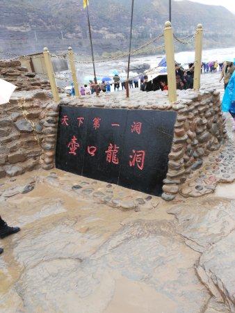 Ji County, Kina: IMG_20161027_120813_large.jpg
