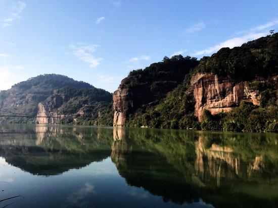 Yong'an, China: 桃源洞风景名胜区