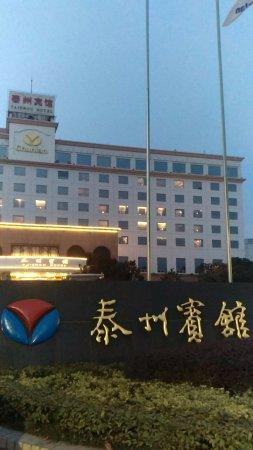 Taizhou Hotel Photo