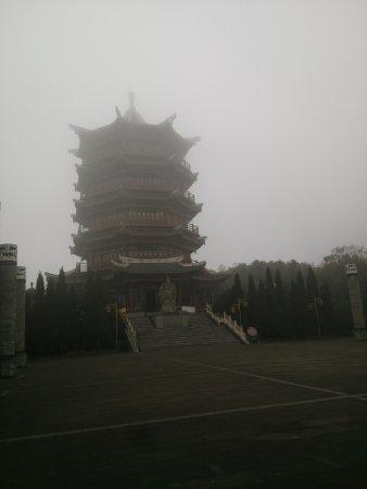 Nanchong, Chine : IMG20161222123747_large.jpg