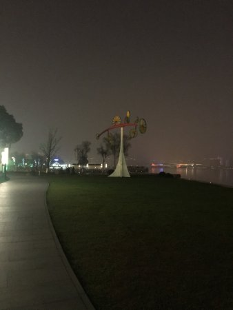 Jinji Lake: photo5.jpg