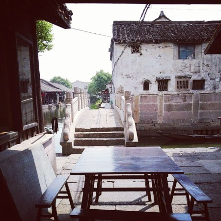 Shaoxing County, China: photo1.jpg