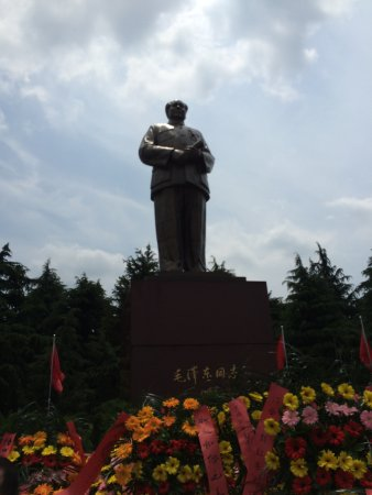 Shaoshan, China: 韶山毛泽东故居