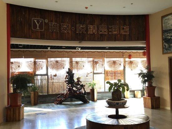 Pu'er, China: photo7.jpg