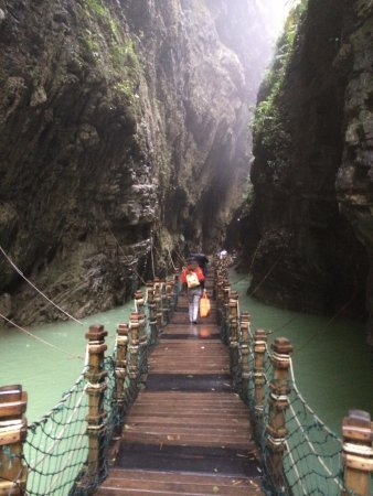 Wansheng Heishan Valley Tourism Area: 浮板桥