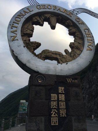 Chongqing Wu River