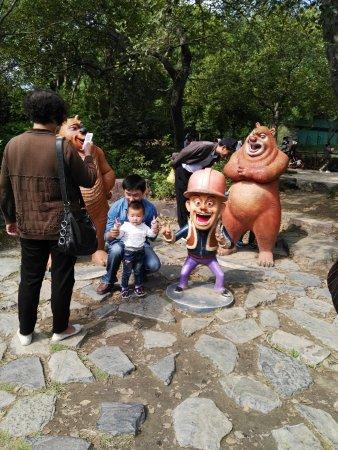 Zhuyuwan Scenic Spot (Yangzhou Zoo): 我女儿