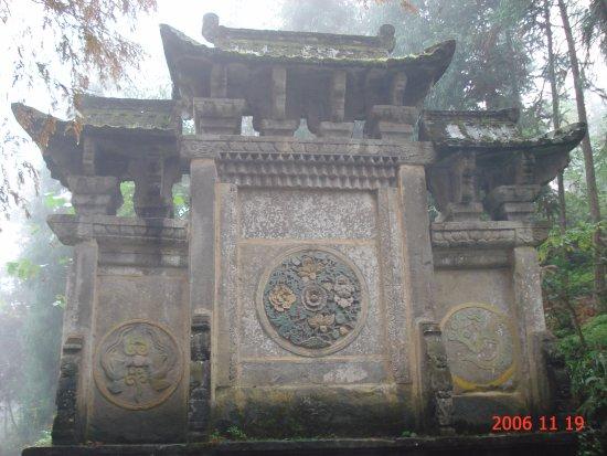 Dayi County, Chine : 大门里的照壁