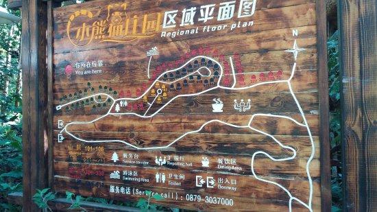 Pu'er, China: 小熊猫庄园别墅型度假酒店
